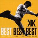BEST BEST BEST 1984-1988 [ 吉川晃司 ]