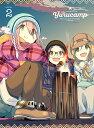 TV アニメ「ゆるキャン△」 第2巻【Blu-ray】 [ 花守ゆみり ]