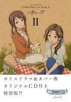 THE IDOLM@STER CINDERELLA GIRLS After20 2巻