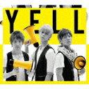 YELL〜輝くためのもの〜/ラフラフ体操 [ サーターアンダギー ]