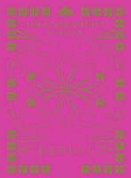 【先着特典】SONGBOOK あまのじゃく (完全生産限定盤 CD+15周年記念本) (ブックマーカー付き)