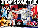 ENEOS × DREAMS COME TRUEドリカム30周年前夜祭〜ENERGY for ALL〜【Blu-ray】 [ DREAMS COME TRUE ]