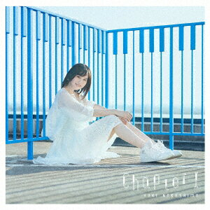 Chapter 1 (CD+Blu-ray)