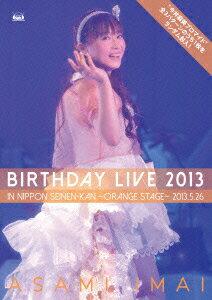今井麻美 Birthday Live 2013 in 日本青年館 -orange stage-画像