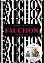 【送料無料】FAUCHON
