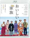 おいしい家族【Blu-ray】 [ 松本穂香 ]