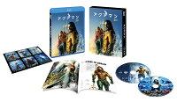 アクアマン 3D&2Dブルーレイセット(2枚組/ブックレット&キャラクターステッカー付)(初回仕様)【Blu-ray】