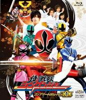 スーパー戦隊シリーズ::侍戦隊シンケンジャー コンプリートBlu-ray1【Blu-ray】
