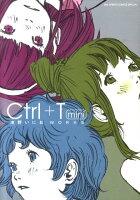 Ctrl+T mini 浅野いにおWORKS