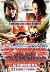 速報DVD!新日本プロレス2014 THE NEW BEGINNING 2.9 広島サンプラザホール [ 棚橋弘至 ]