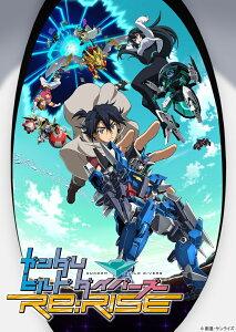 ガンダムビルドダイバーズRe:RISE COMPACT Blu-ray Vol.1【Blu-ray】