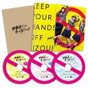 テレビドラマ『映像研には手を出すな!』 Blu-ray BOX【Blu-ray】 [ 齋藤飛鳥 ]