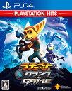 ラチェット&クランク THE GAME PlayStation Hits