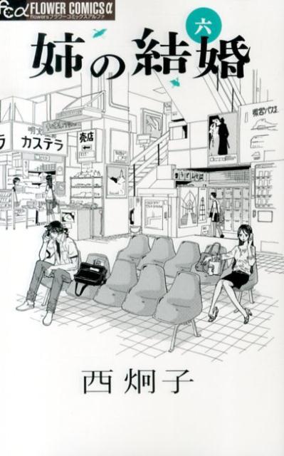 中崎県立図書館