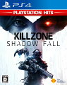 KILLZONE SHADOW FALL PlayStation Hitsの画像