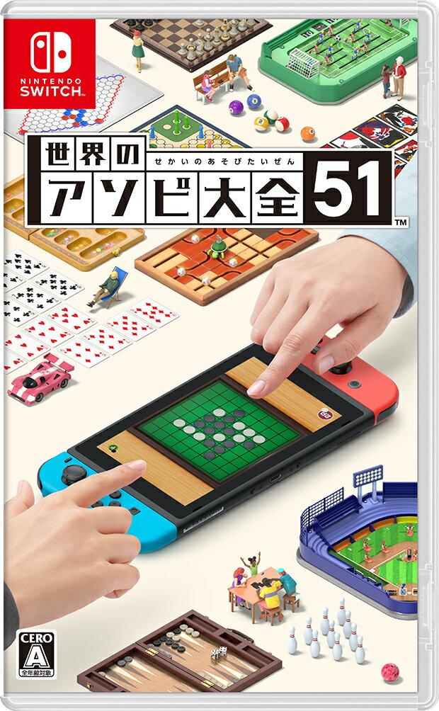 Nintendo Switch, ソフト 51