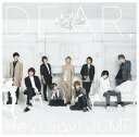 DEAR. (通常盤) [ Hey! Say! JUMP ]