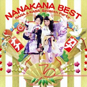 NANAKANA BEST NANA&KANA-Seventh Party-(ナナカナ初回限定盤 CD+DVD)画像