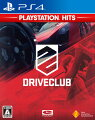 DRIVECLUB PlayStation Hitsの画像