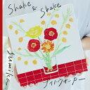 【楽天ブックス限定先着特典】Shake & Shake/ナイトウォーカー (初回限定盤)(ステッカー) [ sumika ]