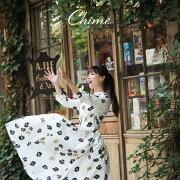 Chime (CD+DVD)