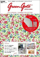 【送料無料】green gate 2012 spring & summer collection