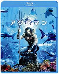 アクアマン ブルーレイ&DVDセット(2枚組)【Blu-ray】