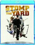 ストンプ・ザ・ヤード【Blu-ray】 [ コロンバス・ショート ]