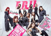 E.G.11 (初回限定盤 2CD+2DVD+スマプラ)