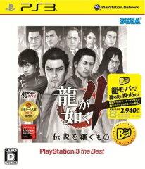 【送料無料】【ポイント5倍対象商品】龍が如く4 伝説を継ぐもの PlayStation3 the Best