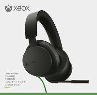 Xbox ステレオ ヘッドセットの画像