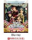 【先着特典】ももいろクリスマス2019 ~冬空のミラーボール~ LIVE【Blu-ray】(懐かしきメンコ4種セット) [ ももいろクローバーZ ]