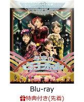 【先着特典】ももいろクリスマス2019 〜冬空のミラーボール〜 LIVE【Blu-ray】(懐かしきメンコ4種セット)