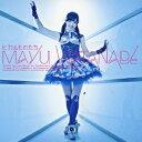 ヒカルものたち(初回生産限定盤B CD+DVD) [ 渡辺麻友 ] - 楽天ブックス