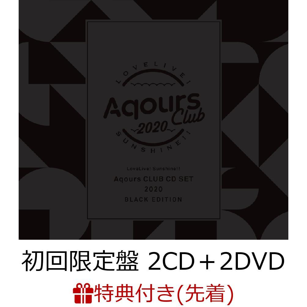 アニメソング, その他 !! Aqours CLUB CD SET 2020 BLACK EDITION ( 2CD2DVD) (9(1)) Aqours