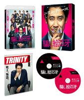 騙し絵の牙 Blu-ray豪華版(特典DVD付)【Blu-ray】