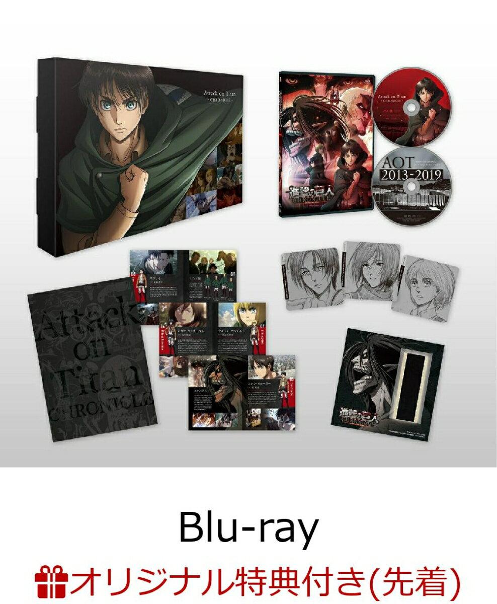 【楽天ブックス限定先着特典】「進撃の巨人」〜クロニクル〜【初回限定版BD】(L判ブロマイド)【Blu-ray】