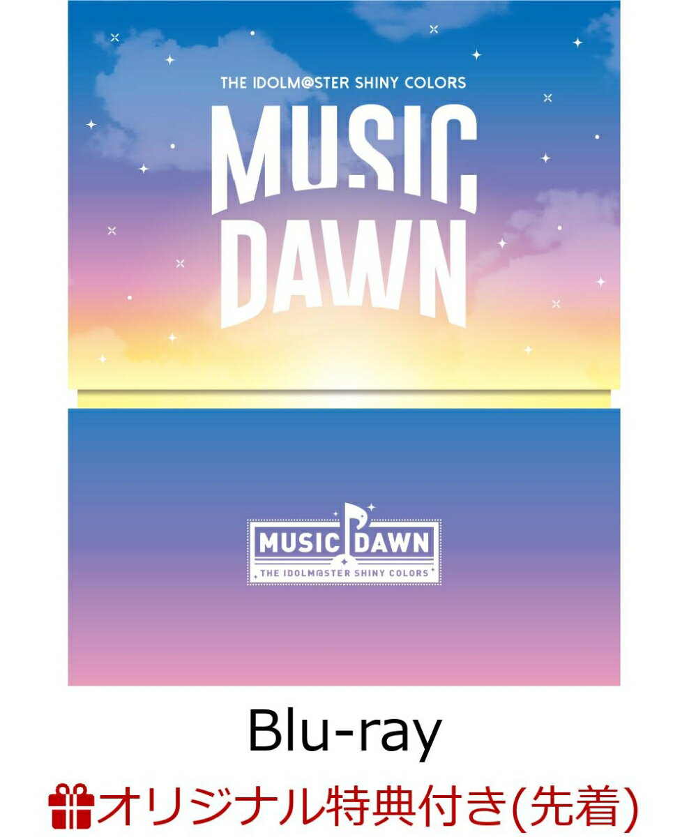【楽天ブックス限定先着特典】「THE IDOLM@STER SHINY COLORS -MUSIC DAWN-」【初回生産限定版】【Blu-ray】(B2布ポスター+L判ブロマイド4種セット+75mm缶バッジ(ノクチル))