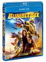 バンブルビー ブルーレイ+DVD【Blu-ray】 [ ヘイリー・スタインフェルド ]