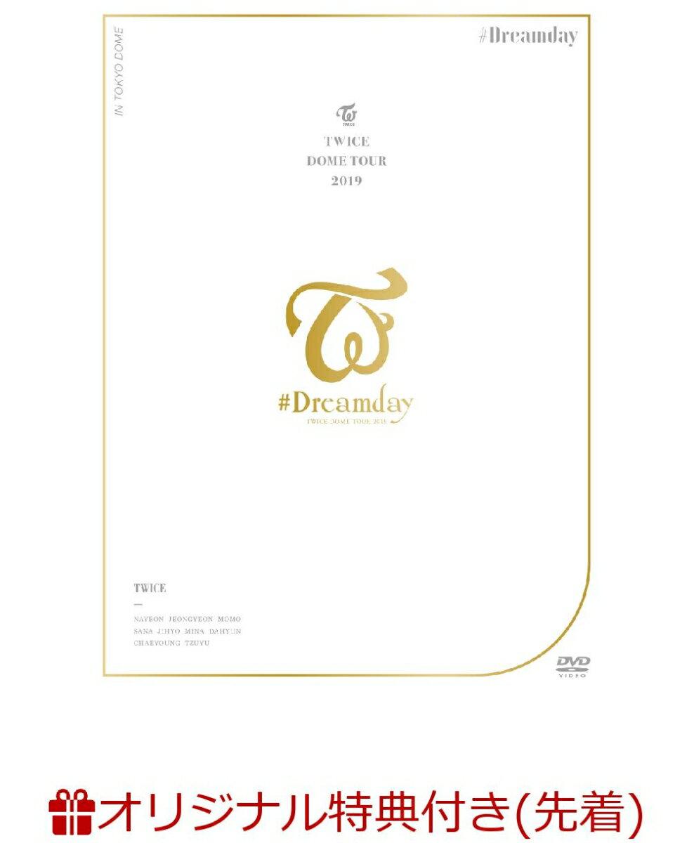 """【楽天ブックス限定先着特典】TWICE DOME TOUR 2019 """"#Dreamday"""" in TOKYO DOME(初回限定盤) (オリジナル缶ケース付き)"""