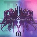 【送料無料】WATCH THE MUSIC [ trf ]