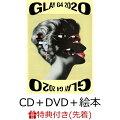 """58thシングル、G4シリーズ第6弾リリース! メンバーそれぞれがコンポーザーを務めた4曲を収録!  更に今回GLAYの新たな試みとして、☆Taku Takahashi (m-flo)、80KIDZ、BUNNYによる豪華3名によるRemix ver. も収録。楽曲は全て「Into the Wild」であるが、それぞれの味が出ており、GLAYサウンドを全く違った側面からアプローチしている。  映像特典には「ROCK ACADEMIA」のMusic Videoに加え、『Into the Wild』No Audience Live director's cut、大桟橋ホールで行われた無観客ライブ「GLAY Special Live 2020 DEMOCRACY 25TH INTO THE WILD」より5曲を収録。 あわせて、初となるGLAYの歩みを追った絵本を今回封入!ファンタジー調に彼らの歩みを描いており、親子でも楽しめる1冊となっている。  アートワークは横尾忠則が手掛けており、超豪華なニューシングル。 この一枚には、デビュー26年目と踏み出すGLAYの """"これまで""""と""""これから""""が詰まっている。"""