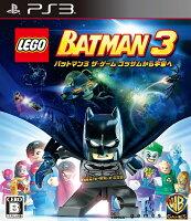 LEGO バットマン3 ザ・ゲーム ゴッサムから宇宙へ PS3版の画像