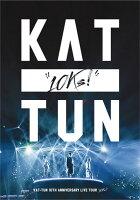 "KAT-TUN 10TH ANNIVERSARY LIVE TOUR ""10Ks!""(DVD 通常盤)"