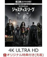 【楽天ブックス限定先着特典】ジャスティス・リーグ:ザック・スナイダーカット <4K ULTRA HD&ブルーレイセット>(4枚組)【4K ULTRA HD】(クリア・アートカード(A5サイズ))