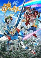 ガンダムビルドファイターズ COMPACT Blu-ray Vol.2<最終巻>【Blu-ray】