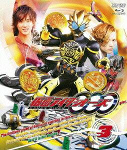 【送料無料】仮面ライダーOOO Volume 3【Blu-ray】 [ 渡部秀 ]