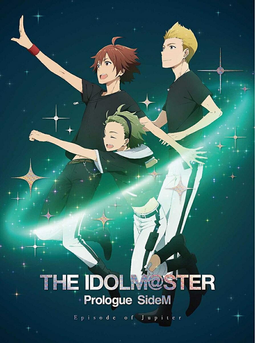 THE IDOLM@STER Prologue SideM -Episode of Jupiter-(完全生産限定版)【Blu-ray】画像
