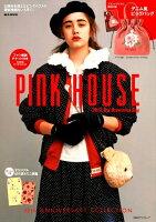 PINK HOUSE 2017 Big Drawstring Bag