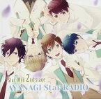 ラジオCD「スタミュ(第2期)webラジオ ~AYANAGI star RADIO~」 [ ランズベリー・アーサー ]